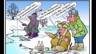 Вымышленные Случаи Однажды в России Ржака юмор 21 Выпуск