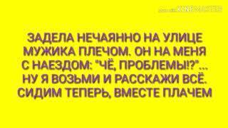 Женский юмор. смешные анекдоты