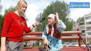 БАБКА ПОПАЛА НА ТВ Дмитриевны юмор