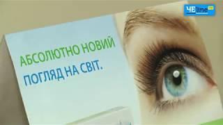 Гаджеты и мультфильмы для детей: черниговские офтальмологи советуют, как сохранить зрение