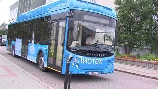 В Сургуте  выпустили на  линию первый  электробус....