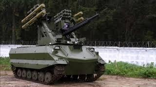 Военный робот  Уран 9  Мощь Российской Армии