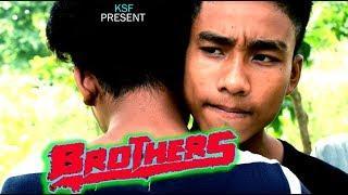 BROTHERS a new kokborok short film | motivational | kokborok short film