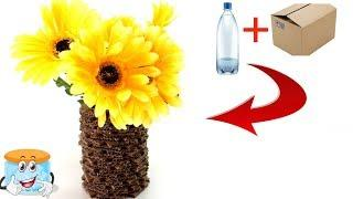 Как Сделать Очень Простую Вазу из Пластиковой Бутылки и Картона