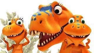 Мультфильмы Поезд Динозавров: Приключения Тираннозавра Бадди!