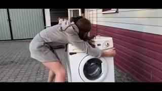 Смешные видео РАЗДОЛБАЛИ СТИРАЛКУ сериалы про жизнь молодой семейной пары. Вайны. Юмор.