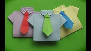 Как сделать РУБАШКУ С ГАЛСТУКОМ из Бумаги. Одежда Оригами Своими Руками