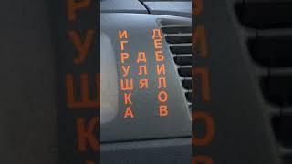 Нормальный юмор? Видео пользователя. Минск