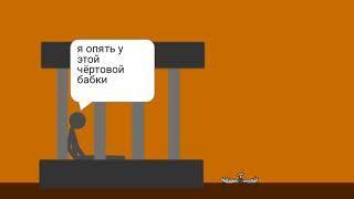Рисуем мультфильмы 2 granny 3 сезон 2 серия