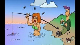 Про рыбака. Приколы про рыбаков. Карикатуры смешные картинки. Юмор.