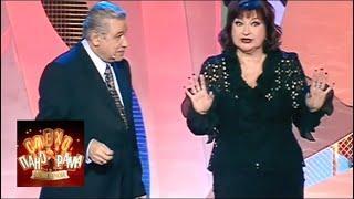 Смехопанорама Евгения Петросяна. Выпуск от 23.12.18
