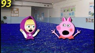 Мультики Маша и Пеппа устроили потоп  Новые серии про машу Мультфильмы для детей на русском