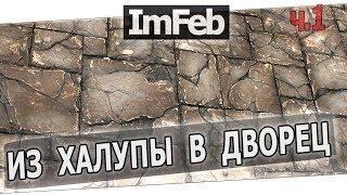 ОТДЕЛКА Стен КАМНЕМ | Декоративный камень в Стиле Старинного Замка | Как сделать монтаж камня