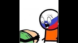 юмор из России  озвучка комиксов по Countryhumans #14