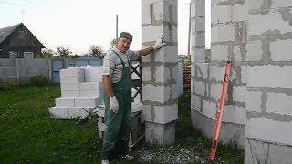 Как сделать столб,очень полезную вещь в ремонте