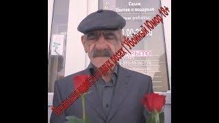 Печальная повесть о двух розах   Убойный Юмор 18+