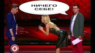 Камеди клаб СЕКС НА КАМЕДИ ПРИКОЛЫ РЖАЧ ЮМОР comedy 2018