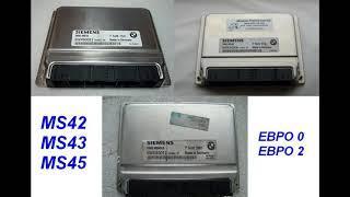 Как сделать ЕВРО 0 и ЕВРО 2 без прошивки, штатно на DME Siemens MS42, MS43, MS45