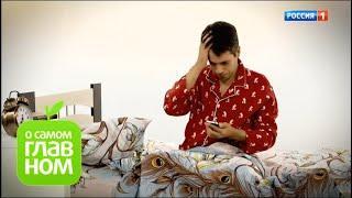 Как сделать утро бодрым, сильная близорукость, тахикардия, польза облепихи, китайская медицина
