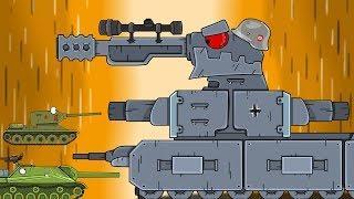 Немецкий монстр - Мультики про танки