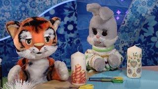 СПОКОЙНОЙ НОЧИ, МАЛЫШИ! - Новогодняя свеча - Мультфильмы для малышей (Врумиз)