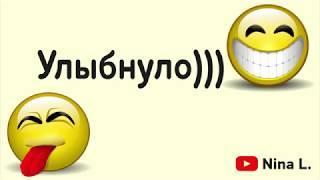 Юмор Прикол Улыбнуло))) Говорят, что смех...