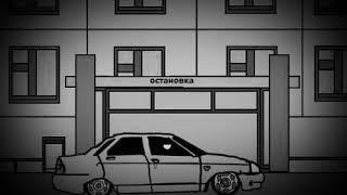 НАКАЗания 2#часть рисуем мультфильмы 2