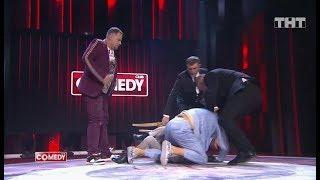 Камеди клаб Бухой На ВОКЗАЛЕ ПРИКОЛЫ ЮМОР РЖАЧ comedy club 2019