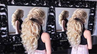 Как сделать красивую причёску хвост с накладными прядями ?