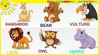 Английский Алфавит с животными для малышей. Учим английский язык. Познавательное видео для детей