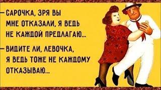 УМОРИТЕЛЬНЫЙ анекдот дня. Юмор в картинках. Выпуск 20.
