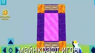 майнкрафт игры- мультфильмы кино артемий мужик
