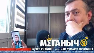 ВКУСНАЯ РОГАТКА | мужской топ онлайн-курс