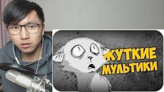 САМЫЕ ЖУТКИЕ МУЛЬТФИЛЬМЫ ОТ MysteryForce ЧАСТЬ 2