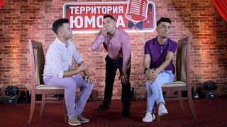 "ТЮ#33 ""СЕЗОН В РАЗГАРЕ"" часть 1 (NEW)"