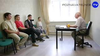 Разговоры о жизни 7 Познавательное ТВ, Михаил Величко