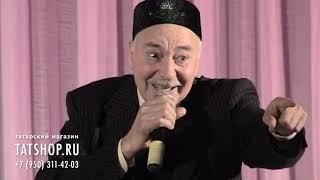 Равиль Шарафиев «Шәр Шәр» (Равил Шәрәфи) татарча юмор