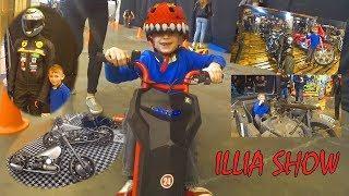 ДИНОЗАВР на ЭЛЕКТРОВЕЛОСИПЕДЕ | веселое познавательное видео | влог для детей | КИЕВ МОТОШОУ 2018