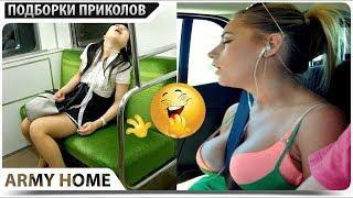 СБОРНИК ПРИКОЛОВ ЗА АПРЕЛЬ2019, РЖАКА, ЮМОР