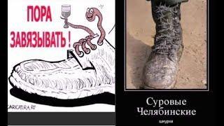 Про шнурки. Карикатуры смешные картинки фото юмор