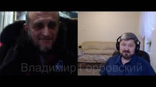 """Новая рубрика - """"Юмор из под кастрюли"""". Нарезка цэевропейских """"юмористов""""..."""