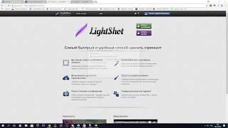 Как сделать снимок экрана в Fortnite | How to create screenshot in Fortnite