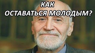 Секрет долголетия от Николая Дроздова...#ActualTime
