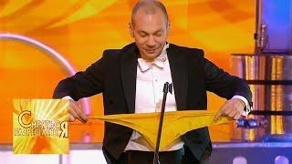 Артем Щукин - Платок и микрофон