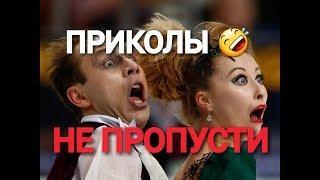 ПРИКОЛЫ И ЮМОР ИЗ ЖИЗНИ  ЮМОР 2019