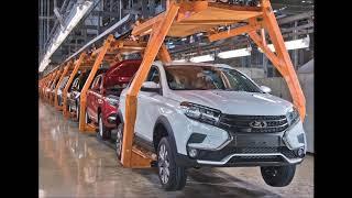 АВТОВАЗ начал серийное производство LADA- XRAY Cross