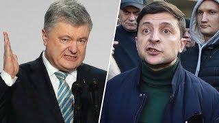 Спикер Зеленского оценила юмор Порошенко за троллинг Зеленского