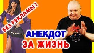 Анекдот про медитацию✌️Смешной анекдот | Видео анекдот | Юмористы | Anekdot | Юмор | Юмор шоу