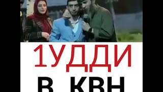 Старик 1УДДИ в КВН. Чеченский юмор 2019