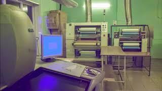 Технотех  ООО - - - Производство печатных плат
